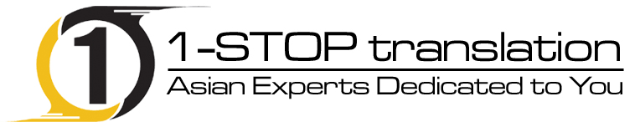 1-Stop Translation USA logo