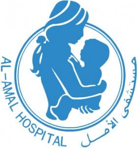 Al- Amal Maternity Hospital