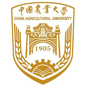 university brands