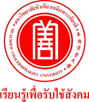 Huachiew Chalermprakiet University « Logos & Brands Directory