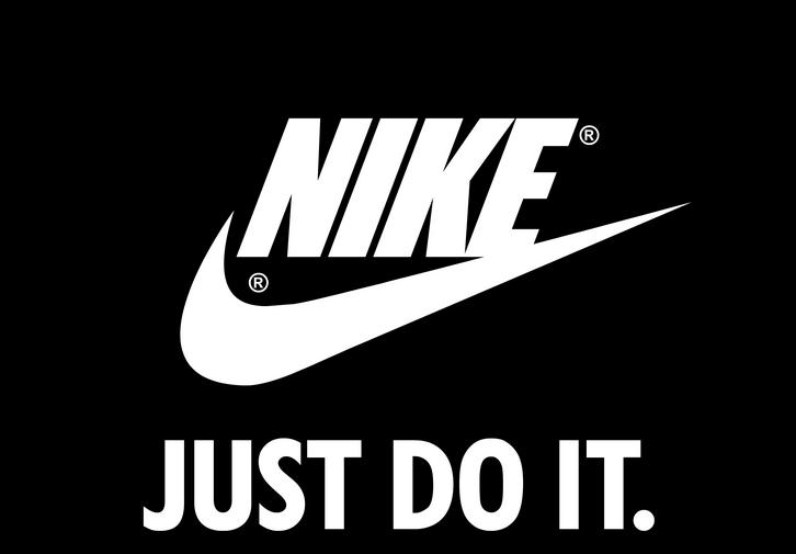 Nike Inc logo 4