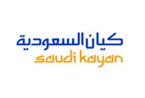 Saudi Kayan Petrochemical